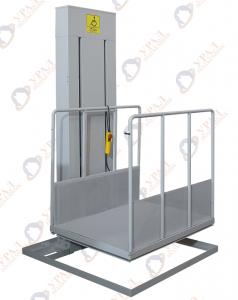 ВПМ «ЭКОНОМ» комплектация №2 Вертикальная подъемная платформа