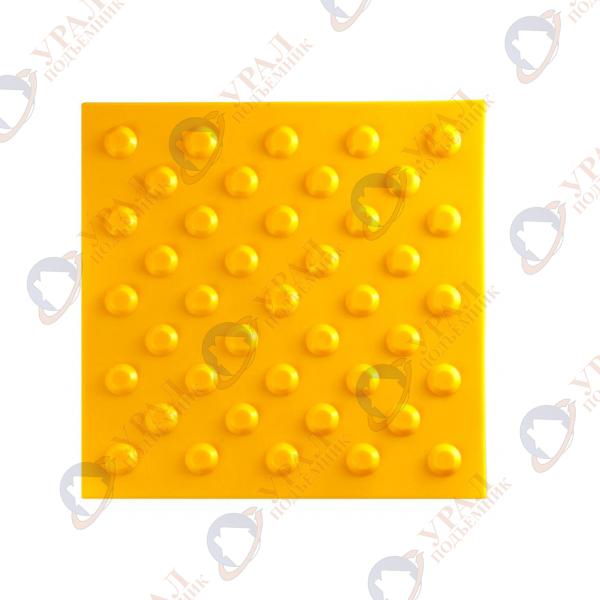 Тактильная плитка Конусообразный риф в шахматном порядке